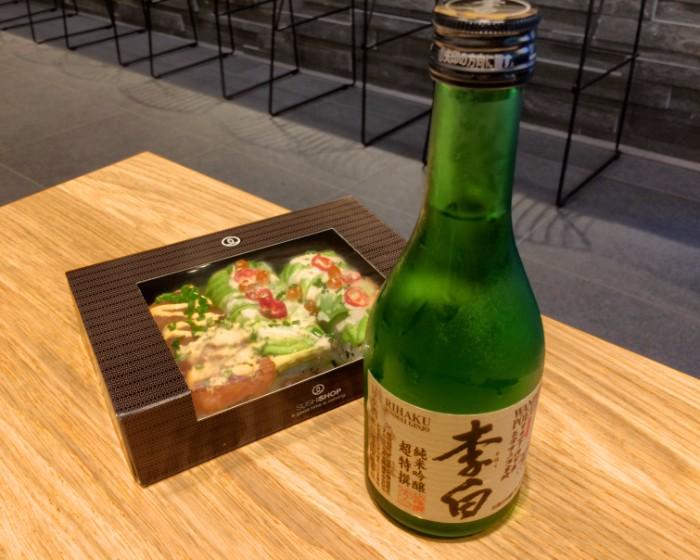 sushishop box sake